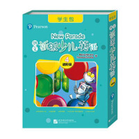 包邮 朗文少儿英语 新东方朗文新派少儿英语4 进阶级 学生包 附光盘 9-10岁儿童英语培训教材书
