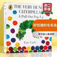 好饥饿的毛毛虫 立体翻翻书 英文原版 The Very Hungry Caterpillar 英文版儿童读物启蒙绘本 廖彩杏书单 Eric Carle 艾瑞卡尔爷爷