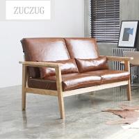 ZUCZUG北欧日式小户型客厅咖啡厅阳台单人双人三人油蜡皮皮艺沙发椅