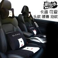 汽车头枕一对骨头车内用品可爱卡通记忆棉腰靠垫抱枕四件套SN3961