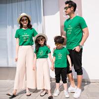 亲子装夏装潮春装母女装母子装一家三口四口短袖T恤套装