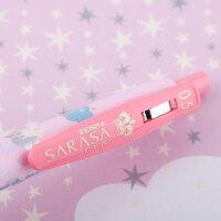 日本斑马 ゼブラ 粉红杆以梦为马限量版中性笔彩色sarasaJJ15F1R