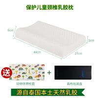 泰国乳胶枕单人护颈椎枕记忆枕芯橡胶枕纯头 儿童