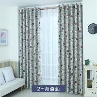 窗帘成品全遮光布宿舍办公室客厅卧室样品定做出租房
