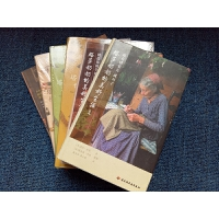 现货全6册 塔莎奶奶的四季食谱+ 塔莎的传家宝+塔莎的世界+塔莎的花园 塔莎杜朵生活艺术家塔莎奶奶的美好生活(2创造你