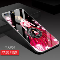 华为p10手机壳女款p10plus玻璃套p20男p20pro镜面por个性创意puls外壳pr0