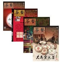 包邮全年订阅 茶�(茶艺) 茶叶茶艺杂志 台湾繁体中文 年订4期