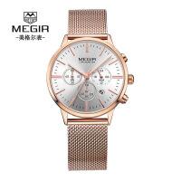 女士手表 简约时尚多功能计时日历女表 手表