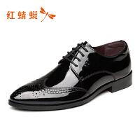 红蜻蜓真皮男鞋春秋新款正品正装商务布洛克漆皮鞋结婚鞋