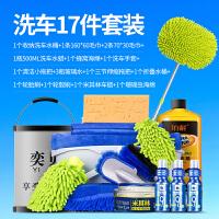 洗车套装工具组合家用擦车拖把软毛刷车刷子汽车清洁用品大全专用