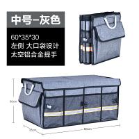 汽车收纳箱车载后备箱储物箱车内整理箱收纳盒车用置物箱尾箱