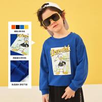 4.17号超品预热【3折预估价:42.1元】迪士尼男童针织圆领卫衣2021春装新款儿童宝宝洋气童装时尚卡通