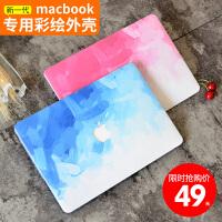 苹果电脑保护壳macbookair13笔记本保护壳15macbookpro13.3寸外壳15寸