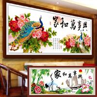 纯手工十字绣成品家和万事兴孔雀牡丹版仙鹤版客厅挂画绣好的出售