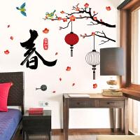 迎春接福中国风新年墙贴画年画房间床头客厅墙壁纸装饰品梅花贴纸 迎春接福 特大