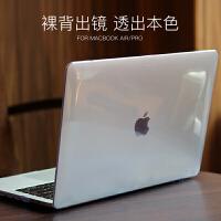 苹果电脑macbook12寸pro保护壳macair薄2017新透明13寸11磨砂13. 新Macbook pro15