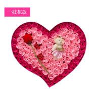 香皂花礼盒生日浪漫创意肥皂花束心形520情人节礼物送女友