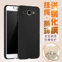 三星g5308w手机壳g5309w保护套硅胶防摔sm-g5306w纯黑色全包男女