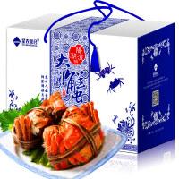 阳澄湖星农联合大闸蟹现货礼盒公3.5两母2.5两4对