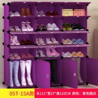 组装简易鞋柜简约组合鞋架 塑料简易鞋架
