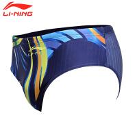 李宁泳裤 男士三角裤 抗氯速干舒适耐穿泳裤 成人男三角泳裤