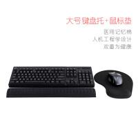 记忆棉鼠标护腕键盘手腕垫子机械键盘手托电脑手枕护腕掌托