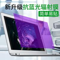 16英寸电脑抗蓝光保护膜14笔记本屏幕防爆13定制台式显示器12彩膜