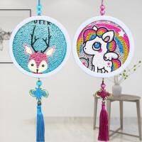儿童diy钻石贴画 中国结挂饰相框画幼儿园男女孩玩具手工制作材料