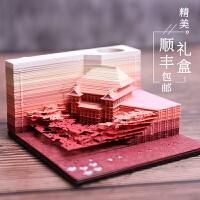 立体便利贴日本清水寺3d ins网红创意纸建筑模型雕便签纸古风定制