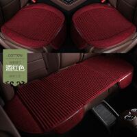 汽车坐垫四季通用亚麻ins网红抖音同款养生车内用品全套女性座垫