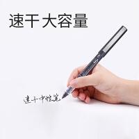 速干中性笔直液式走珠笔速干签字笔考试笔速干水笔办公用品T26针管型