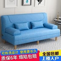 红连帝床两用可折叠多功能双人三人小户型客厅懒人布艺沙发软成人