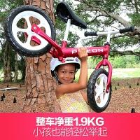 飞鸽2-3-6岁儿童平衡车滑步车宝宝/小孩玩具溜溜车滑行学步儿童车
