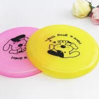 【支持礼品卡】狗狗犬塑料挑逗泰迪金毛互动飞碟 宠物玩具 狗飞盘宠物飞盘 hl3