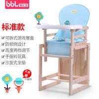 儿童餐椅实木宝宝餐椅多功能吃饭餐桌椅子小孩座椅婴儿餐椅