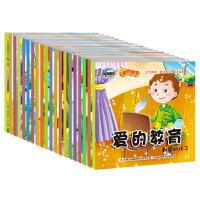 幼儿宝宝世界名著彩图注音版爱的教育绘本宝宝小画书故事书亲子读物
