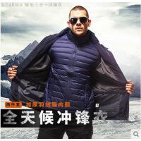 户外 极地防寒服男士战术三合一冲锋衣两件套羽绒衣