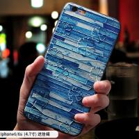 苹果6splus手机壳iphone6s男女款软硅胶6plus全包防摔苹果6个性创意潮牌新款超薄磨砂卡