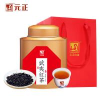 【领�涣⒓�50元】元正好茶正山小种250g红茶武夷山桐木关原产茶叶*罐装一桶天下
