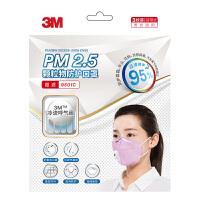 顺丰包邮!春节正常发货3M口罩N95级 有呼气阀 防PM2.5 防病毒 9501C 粉色(3只/包)发顺丰空运,武汉陆