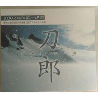 刀郎专辑 2002年的一场雪 1CD 音乐CD 车载CD