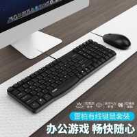 雷柏K120 �I�P鼠�颂籽b有�USB�P�本�_式�C��X游�蜣k公�C械手感