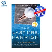 英文原版 最后的帕里什夫人 The Last Mrs. Parrish 全英文版惊悚心理小说