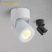 【支持礼品卡】LED明装射灯现代简约照画射灯公司LOGO背景墙过道玄关射灯4it