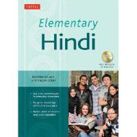 【预订】Elementary Hindi: (Mp3 Audio CD Included)