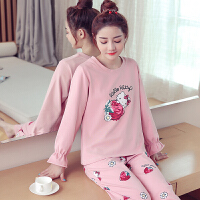 草莓睡衣女长袖套装韩版学生可爱女士全棉宽松可外穿家居服夏