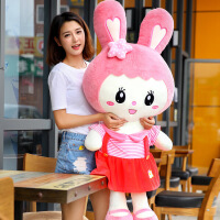 ?毛绒玩具兔子布娃娃公仔小白兔可爱萌韩国睡觉抱女孩儿童生日礼物
