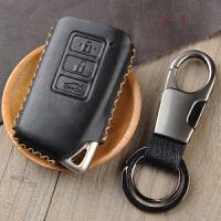 雷克萨斯钥匙包 rx200t nx200 es300h 真皮钥匙套