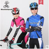 单车运动休闲服情侣骑行服长袖套装男女自行车服骑行长裤骑行装备