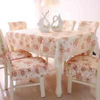 茶几桌布 长方形餐桌布椅垫椅套布艺套装蕾丝椅子套罩餐椅套 欧式